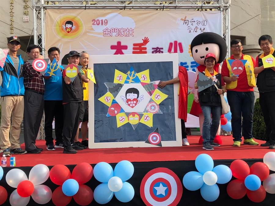 「428世界儿童保护日」,大家一起来!
