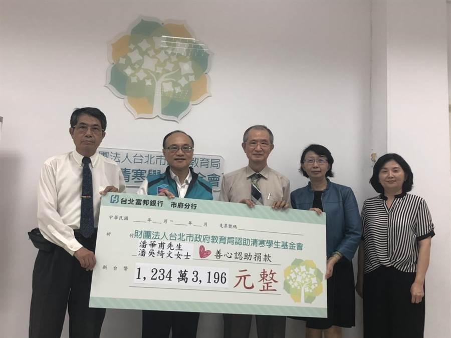 財團法人台北市政府教育局認助清寒學生基金會28日舉辦捐贈記者會。(吳堂靖攝)