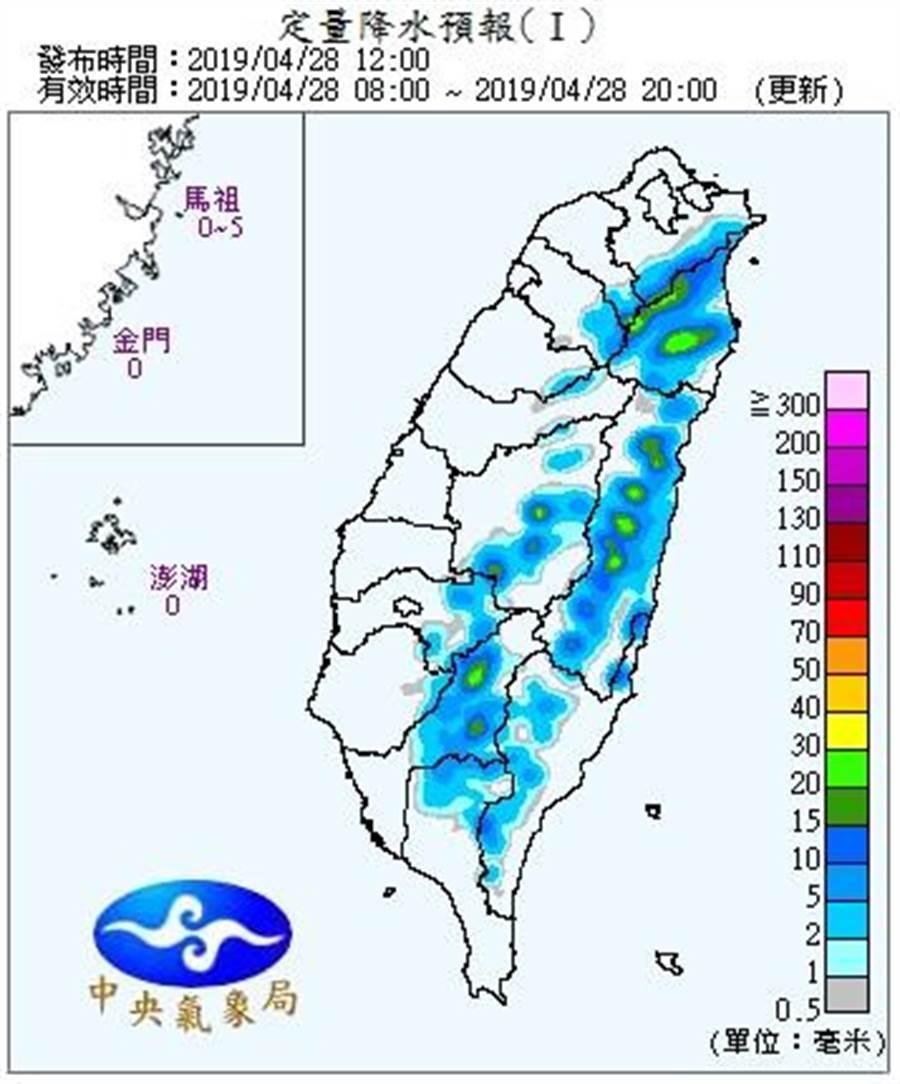 氣象局預估今(28)日降雨情形。(取自中央氣象局)