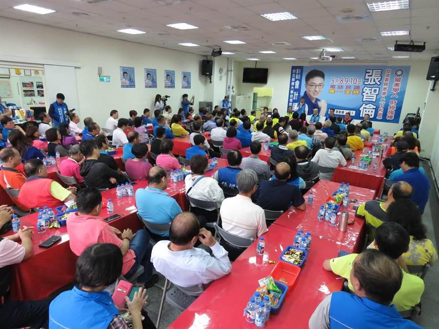 新北市第八選區(中和)立委擬參選人張智倫今(28日)上午11時許,成立國民黨黨內初選籌備會。(葉書宏攝)