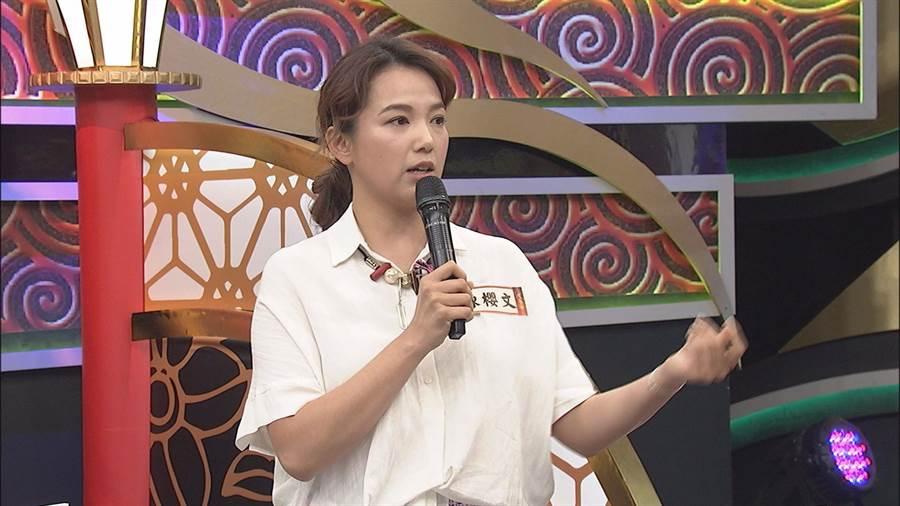 「布丁姐姐」陳櫻文剛結婚時婆媳問題嚴重,甚至婚後一個月就想要離婚。(圖/中天提供)