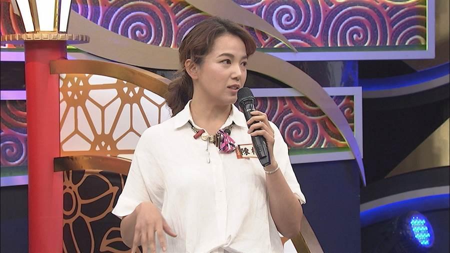 陳櫻文因剛結婚時跟婆婆意見相左,讓老公一度流淚求她退讓。(圖/中天提供)