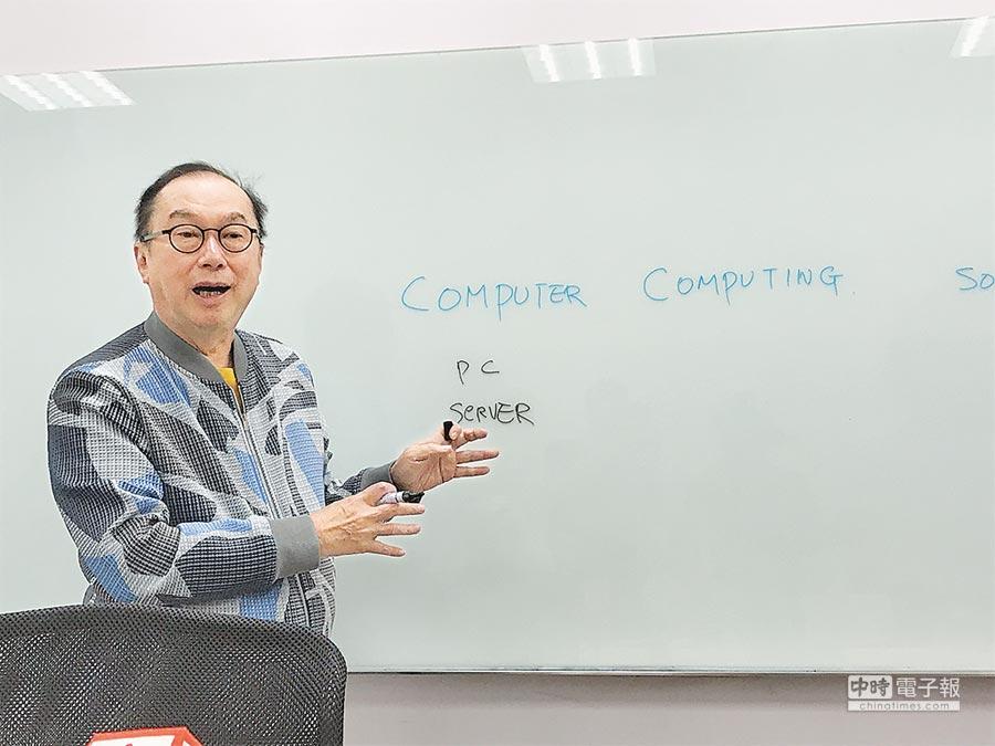 林百里化身AI林教授,講解廣達晉升至目前的AI解決方案工具供應商的歷程。圖/吳筱雯