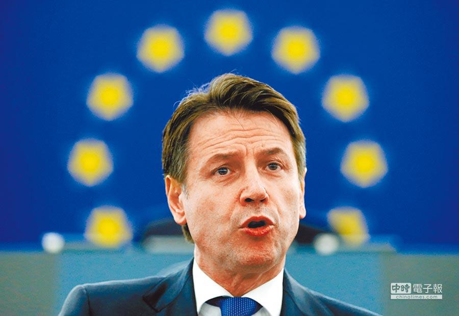 義大利總理孔蒂。圖/路透