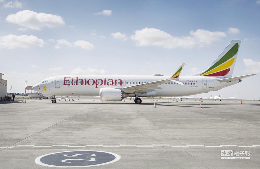 衣索比亞之光蒙塵圖╱美聯社