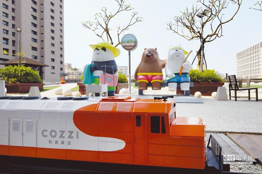 熊熊三兄弟大大、胖達和阿極會在奇趣操場上的「熊熊遇見你火車站」與一起搭火車。圖/和逸飯店‧台南西門館提供