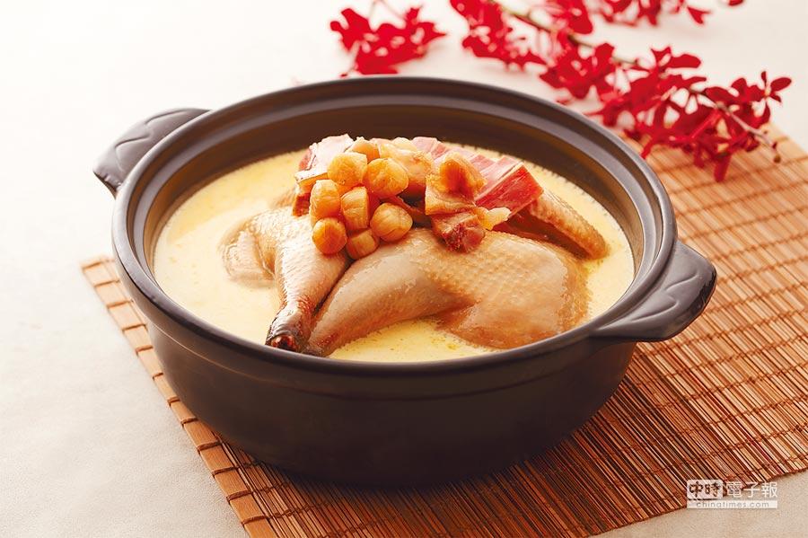 湯頭甘醇的「砂鍋一品雞」是請客樓的招牌料理之一。(請客樓提供)