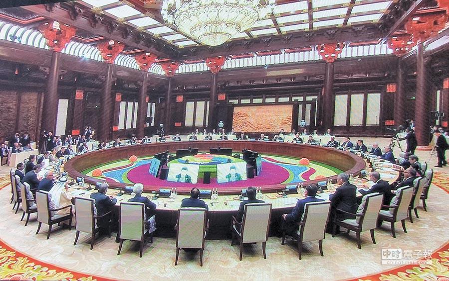 第二屆一帶一路國際合作高峰論壇圓桌峰會27日在北京舉行。(記者陳君碩攝)
