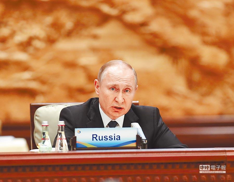 4月27日,俄羅斯總統普丁在「一帶一路」國際合作高峰論壇發言。(新華社)