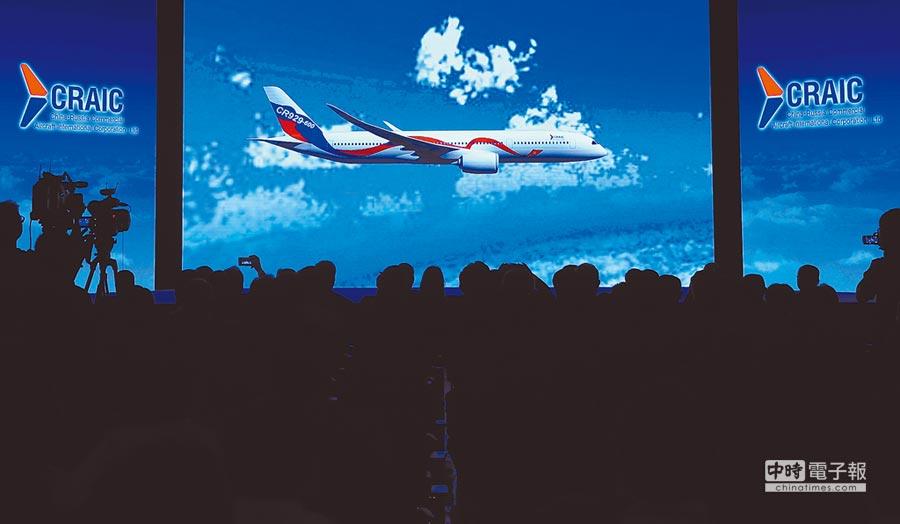 2017年9月29日,中俄聯合遠程寬體客機正式命名為CR-929。(新華社)