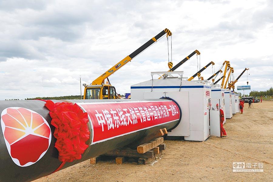 2015年6月29日,中俄東線天然氣管道大陸境內段在黑龍江省黑河市開工鋪設。(新華社)