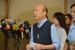 韓國瑜陷4000萬爭議 今下午兩點公布競選經費流向