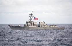 美加強自由航行力道 2艦穿越台海