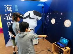 台灣首支VR互動式新聞開展