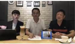 簡榮宗參加臉書社團直播  公佈競選2政見