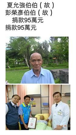 微電影「大愛如風」首映 榮民英雄善行代代相傳