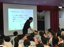 復興所員警赴中山小學宣導校園安全