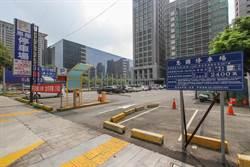 中市獎勵民間蓋停車場 免費停車3年以上最高補助350萬