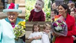 是刻意安排?英國女王、王子公主、梅根的寶寶都是這個星座!