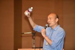 韓國瑜親自說明競選經費 洪孟楷曝背後意義