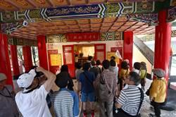 日月潭「月老寒拾殿」兩岸聯合婚禮 今年杭州主場