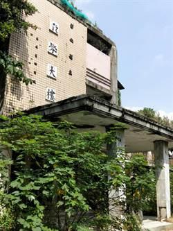 彰工教職員宿舍、舊員林醫院年底前將拆除改建