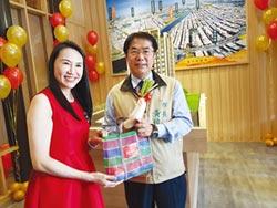 市長黃偉哲友善企業 遠雄看好台南房市 推案200億