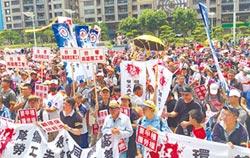 反大社工業區降編 勞工上街頭