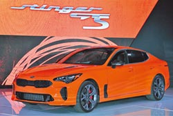 KIA Stinger GTS Limited Edition