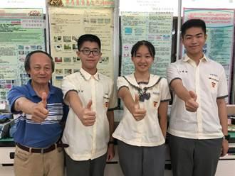 頭痛外來種小花蔓澤蘭 嘉華中學學生用來製防蚊液獲獎