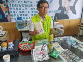 民進黨立委初選民調將展開 台南市第一選區仍互槓不休