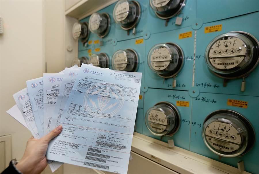 夏季電價來了。圖電費單。(本報系資料照/劉宗龍攝)