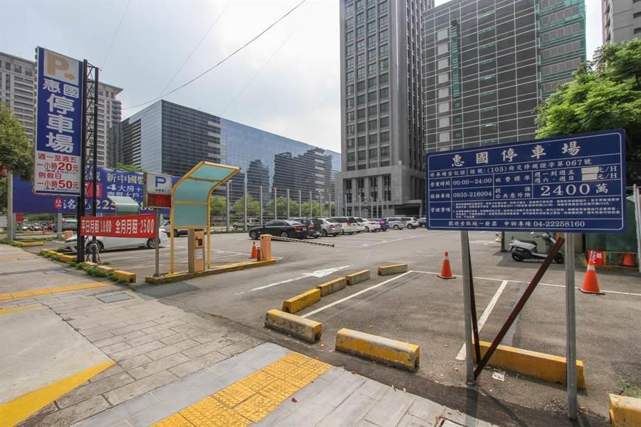 台中市獎勵民間投資興建停車場,工程費補助大幅加碼。(盧金足攝)