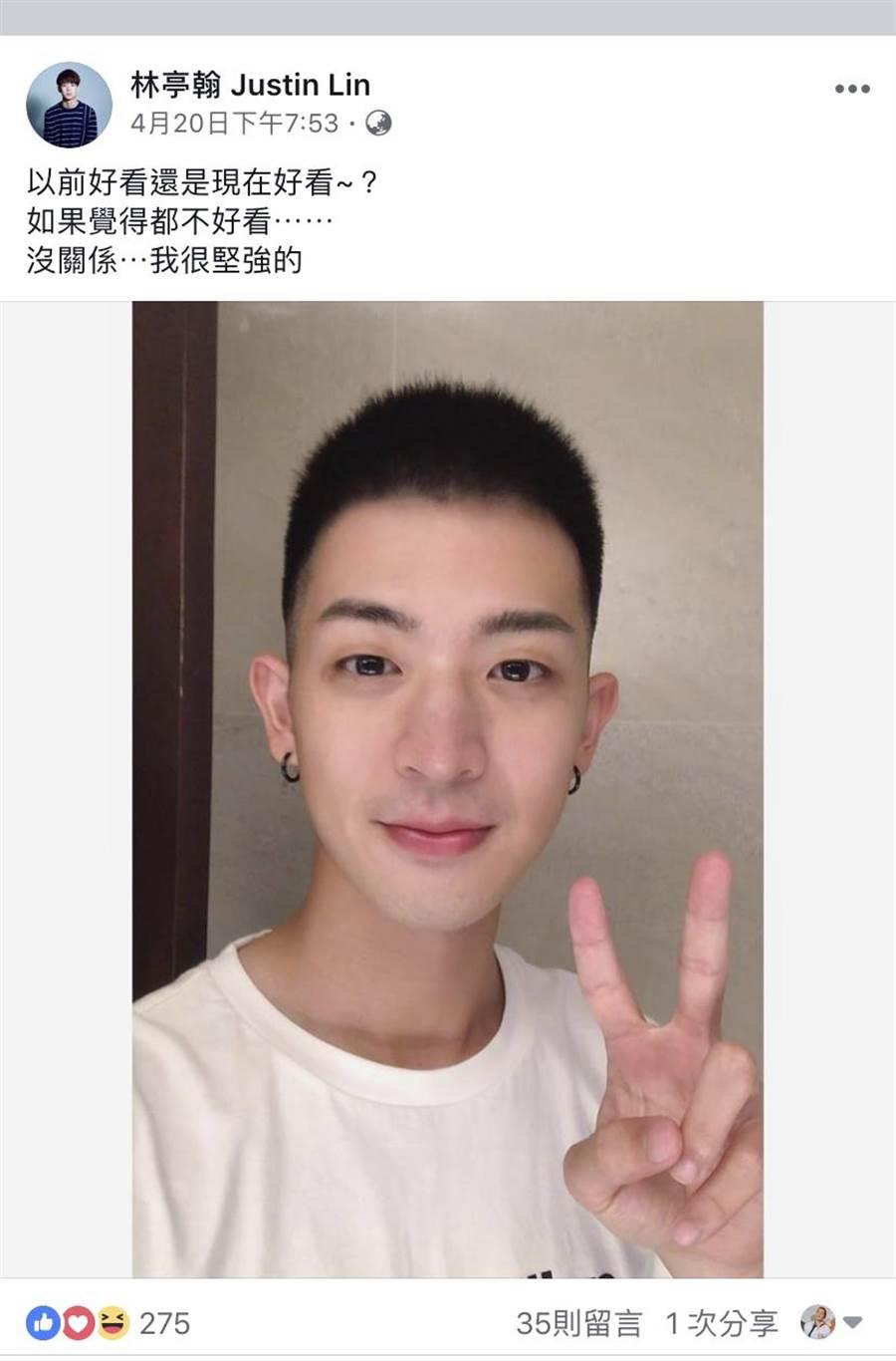 林隆璇的兒子林亭翰入伍兩個多月。(青田音樂提供)