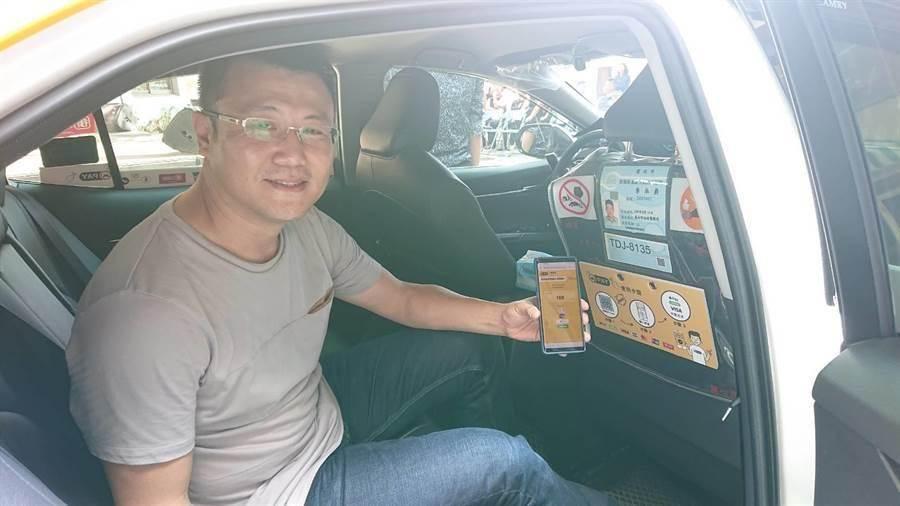 乘客掃描車上的QR-CODE,不管挑選手機上任何一種支付系統都能付款。(程炳璋攝)