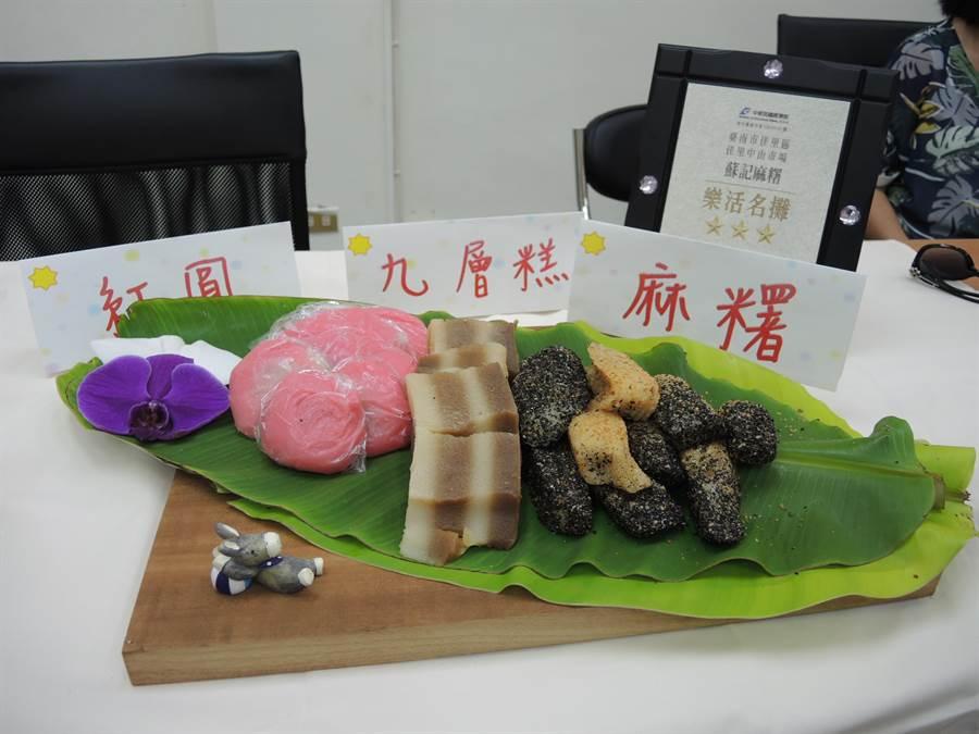 數十年的好味道就藏身在菜市場,台南市政府經濟發展局市場處頒發「傳承獎」、「終身奉獻獎」給多家攤商,也請來攤商展示自家人氣產品,其中在佳里市場的蘇記麻糬已經傳承4代。(莊曜聰攝)