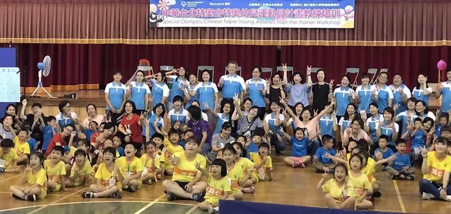 中華台北特奧會幼兒運動員計畫教練培訓,於4月27日至29日舉辦,活動為期三天。圖二(魏景瀚翻攝)