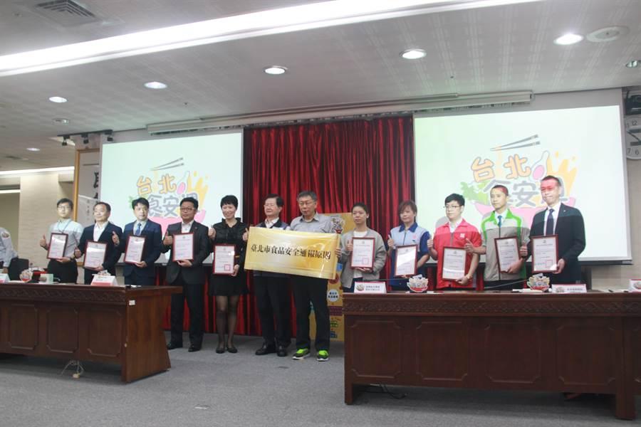 台北市食安通報原則於29日正式預公告,預計於5月上路。(北市衛生局提供)