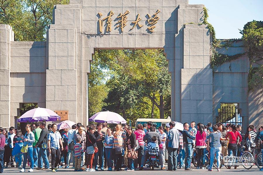 北京清華大學今年預算將近300億人民幣,讓其他學校望塵莫及。圖為北京清大西門外。(中新社)