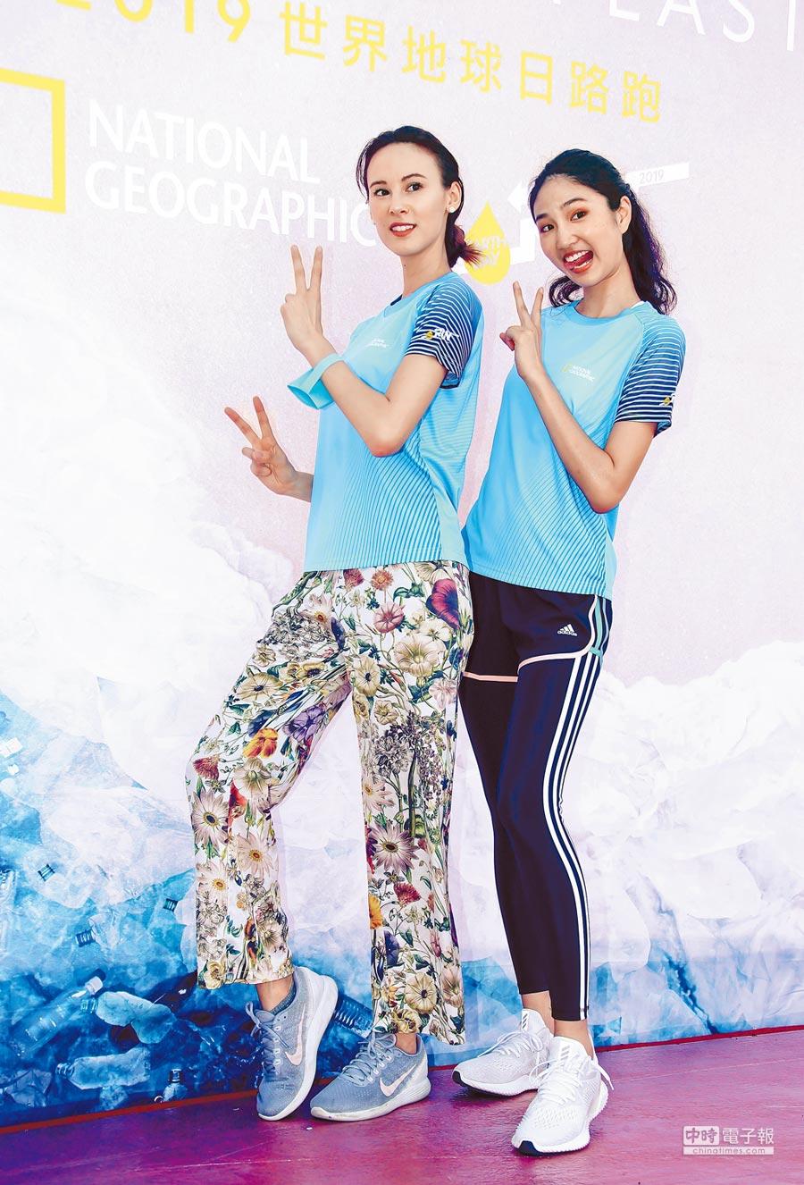 陳詠芯(右)連3年參與4公里賽事,左為白彌兒。(羅永銘攝)