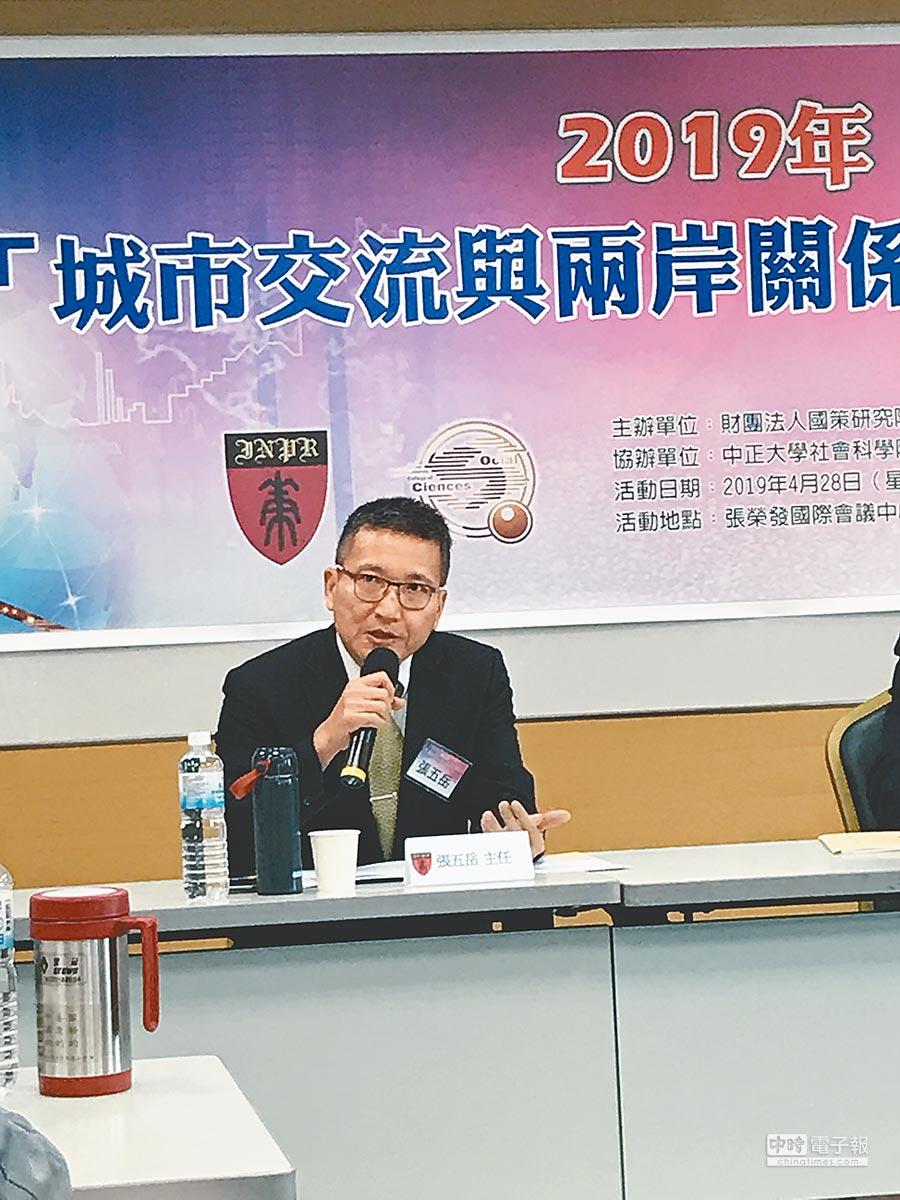 淡江大學中國大陸研究所教授張五岳,28日發表「兩岸關係發展的前瞻與困境」論文。(記者林勁傑攝)