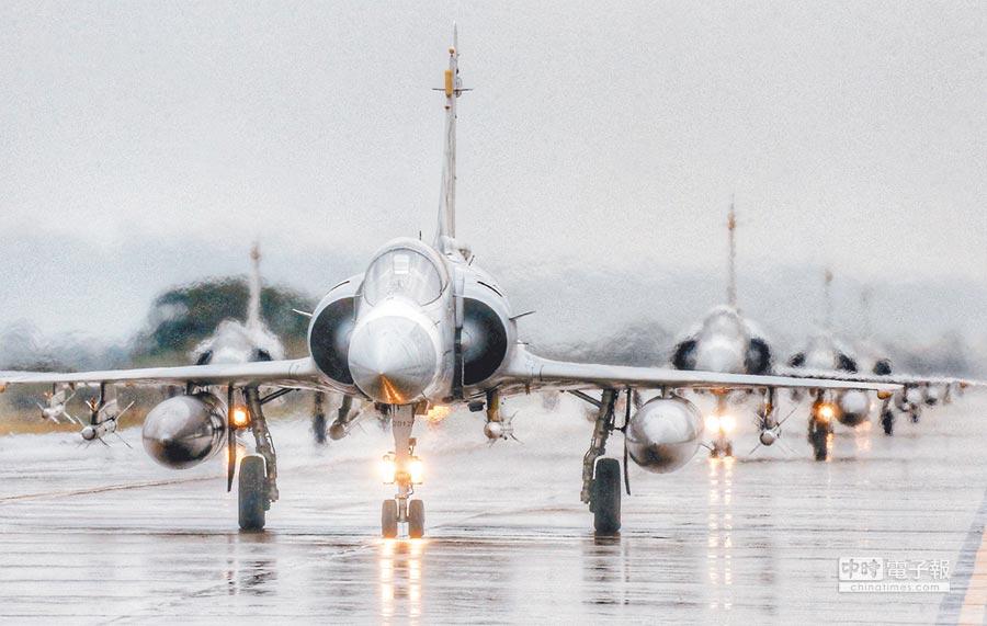 我軍8架幻象戰機進行編隊滑行。(本報系資料照片)