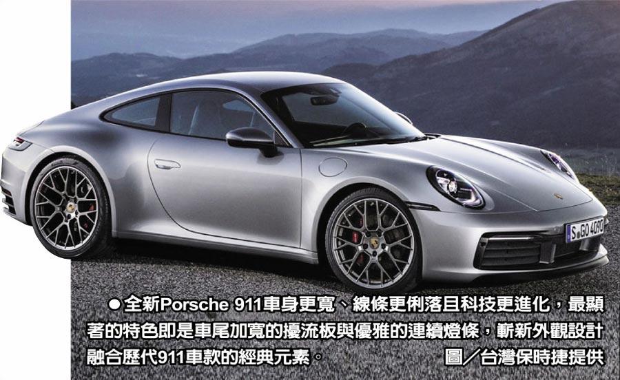 全新Porsche 911車身更寬、線條更俐落且科技更進化,最顯著的特色即是車尾加寬的擾流板與優雅的連續燈條,嶄新外觀設計融合歷代911車款的經典元素。圖/台灣保時捷提供