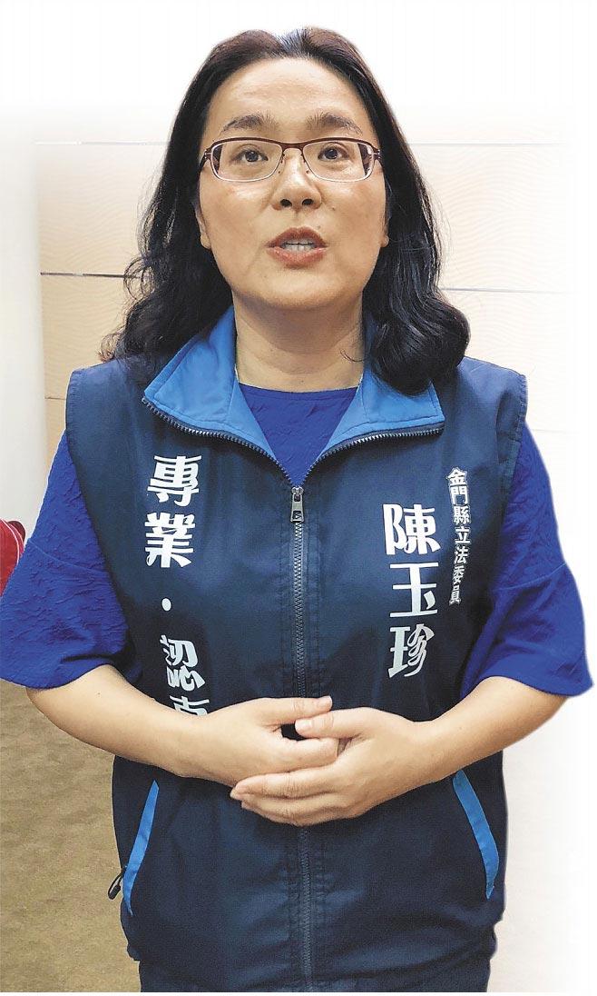 針對黨籍遭國民黨撤銷一事,金門立委陳玉珍已提出申覆。(李金生攝)