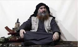 將再復仇!神隱5年 ISIS首領「復活」