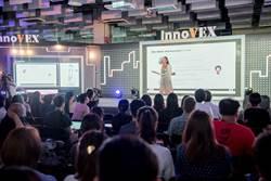 亞洲指標新創展會InnoVEX 將於世貿一館登場