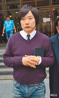 秦偉被控性侵 二審仍判8年