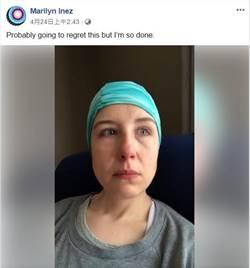 看個醫生等2年! 加拿大媽媽下場慘爆