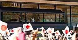 日本天皇三大神器 沒外人親眼見過