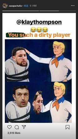 NBA》打球最髒的人竟然調侃起前隊友